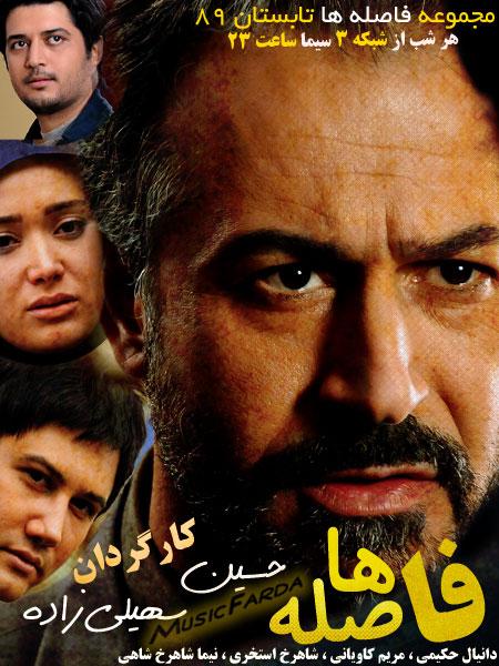 برنامه امشب سینما ناجی تبریز مهمانان برنامه امشب موج فوتبال مشخص شدند